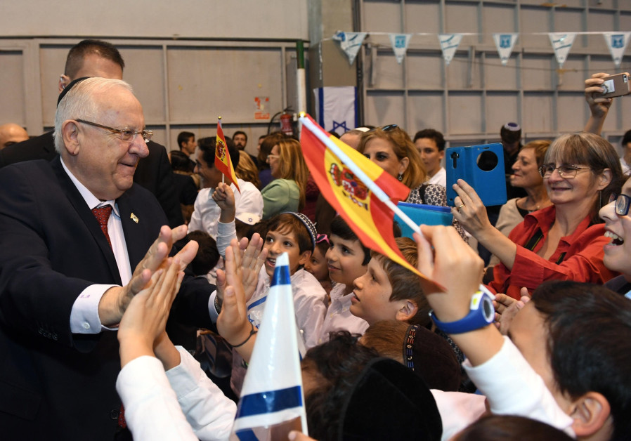 President Rivlin to the Jews of Spain: Let us stand together