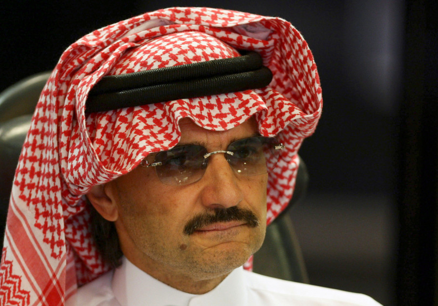 Saudi Crown Prince's unprecedented shakeup changes Kingdom