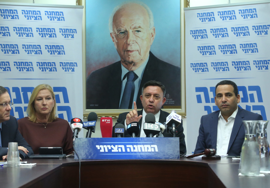 Labor leader Avi Gabbay speaks at a meeting of the Zionist Camp
