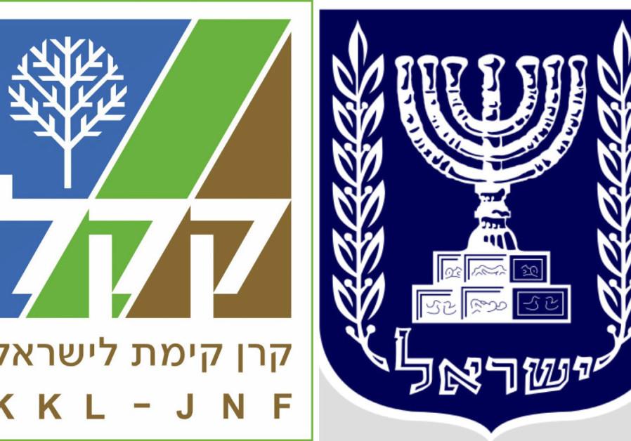KKL-JNF logo and Emblem of State of Israel