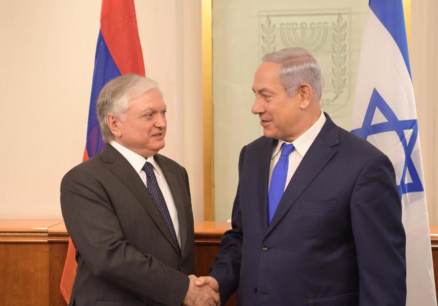 Prime Minister Benjamin Netanyahu and Armenian Foreign Minister Edward Nalbandian, November 2017