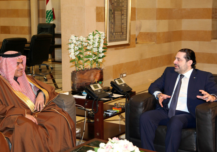 Saudi Arabia advises its citizens against traveling to Lebanon