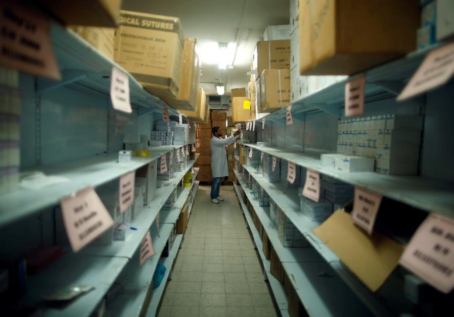 A medical warehouse in Gaza