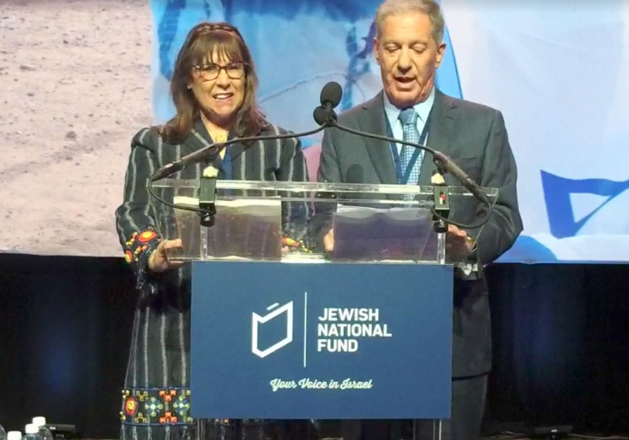 WATCH: JNF kicks off its national conference