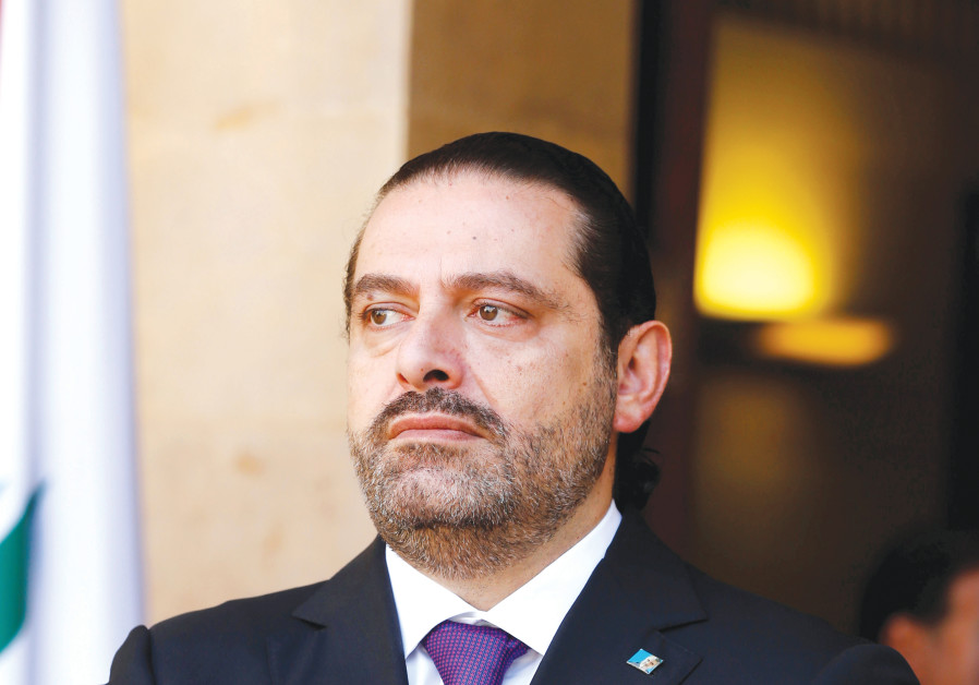 Lebanese PM indicates possibility of revoking his resignation