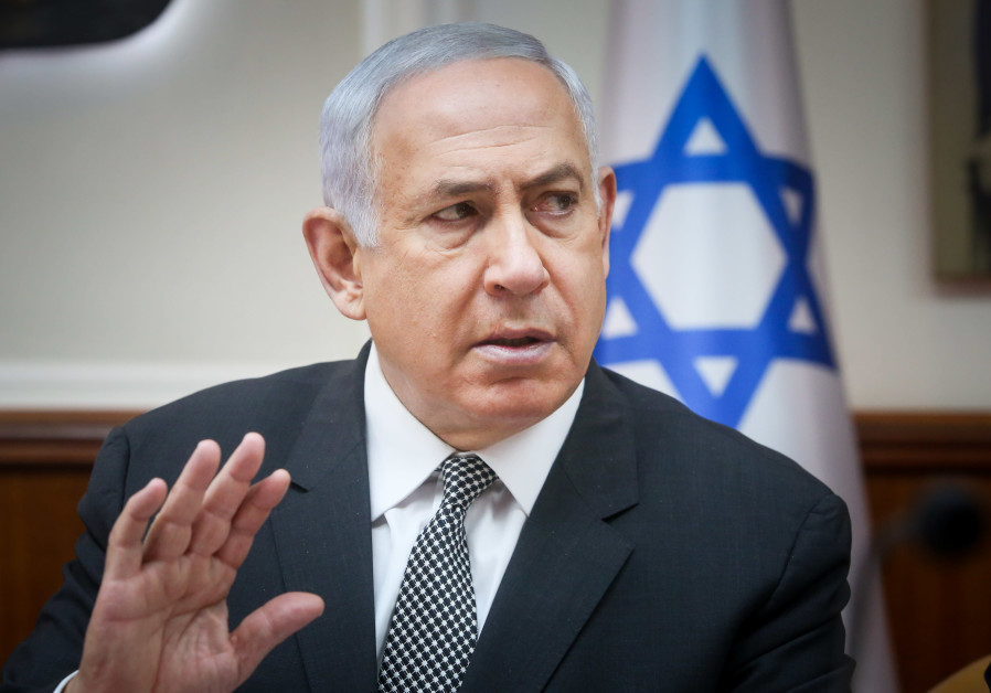 Netanyahu says to continue military operation in Syria