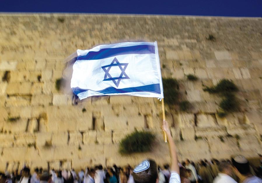 Israeli flag western wall