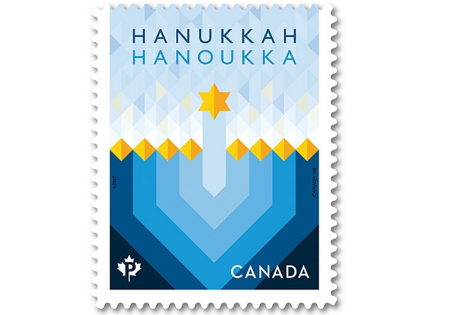 Canada lights up winter postal delivery with Hanukkah stamp