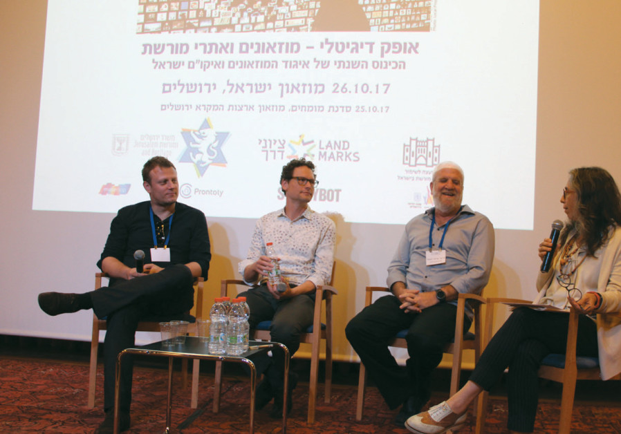 Chris Michaels of London's National Gallery (left) and Jake Barton (second from left) of the Local P