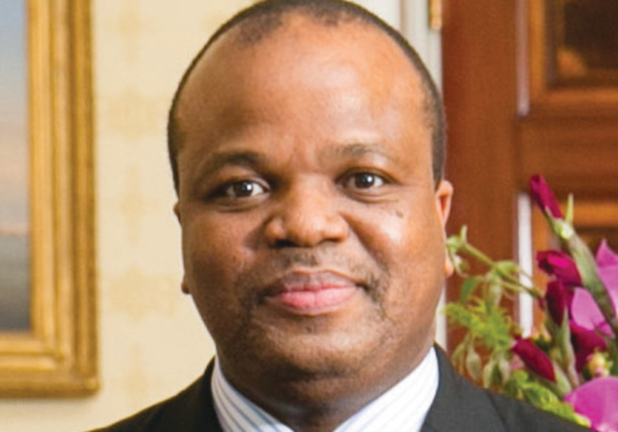 Mswati III, the king of Swaziland