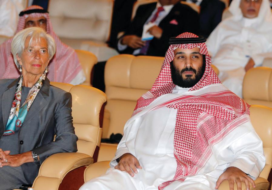 Saudi Crown Prince Mohammed bin Salman and International Monetary Fund Managing Director Christine L