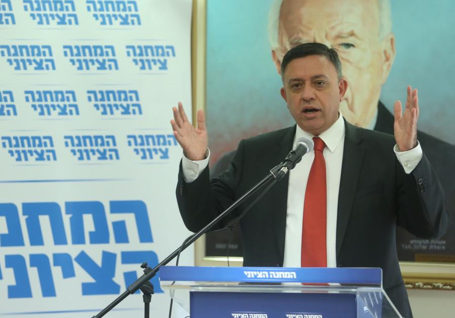 Labor leader Avi Gabbay speaks at a faction meeting