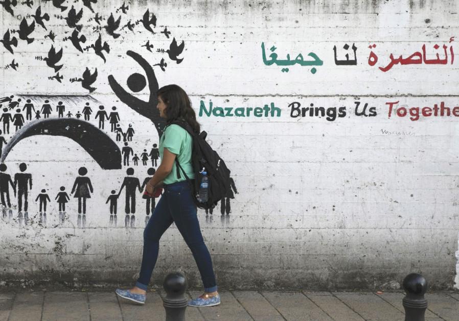 ON MY MIND: Investing in Israeli Arab education
