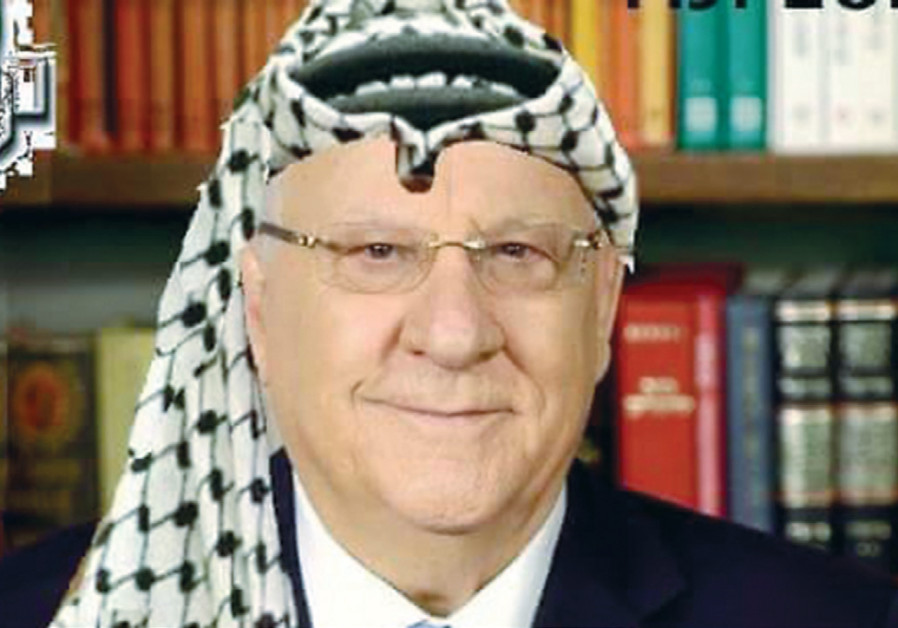 This depiction of President Reuven Rivlin circulated on social media