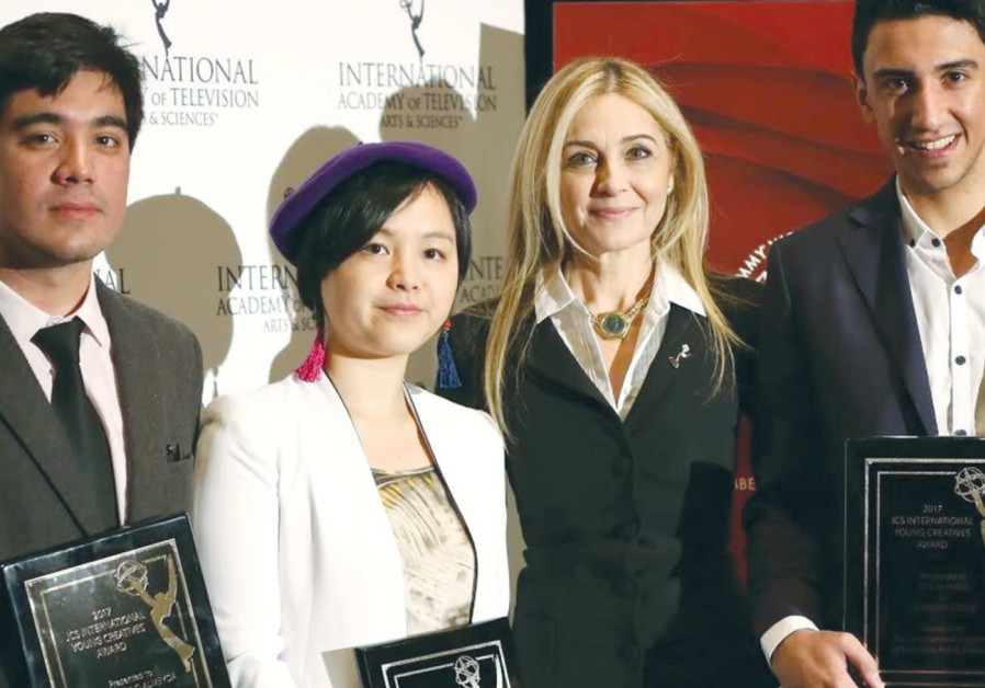JCS International presents new award for young filmmakers