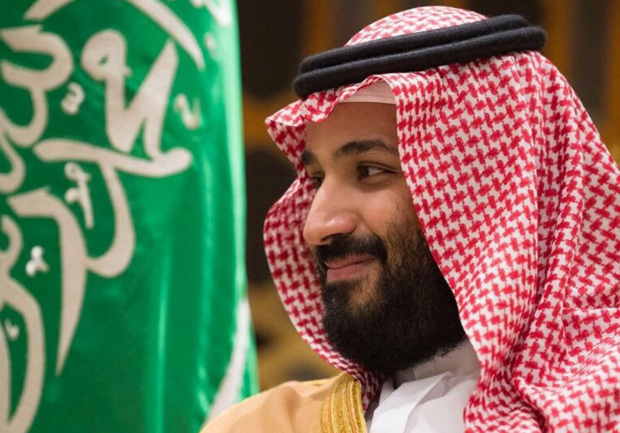 Secret ties? A guide to Saudi Crown Prince Mohammad bin Salman