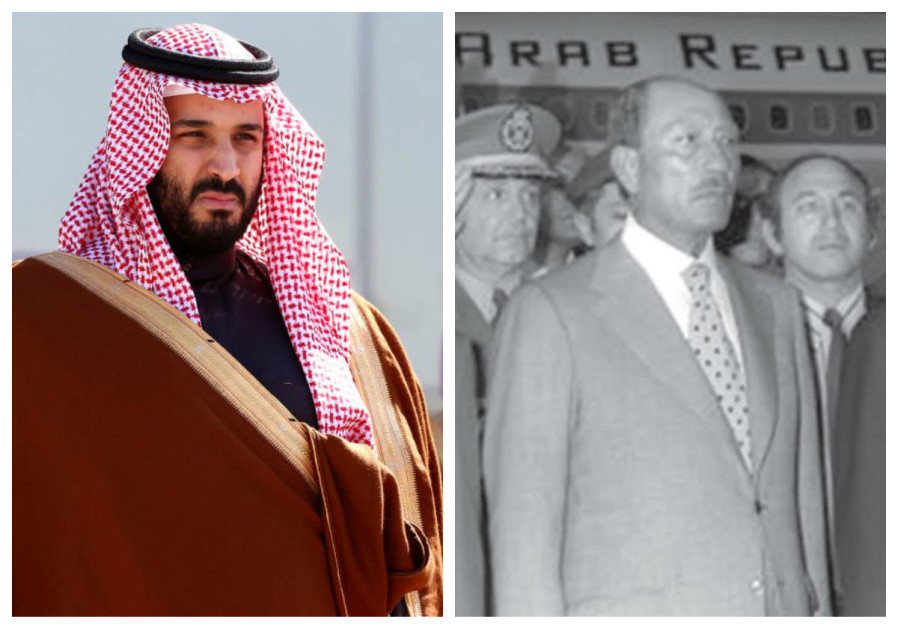 Bin Salman should learn from Sadat and help Israelis believe in peace again