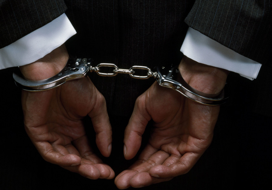 Illustrative photo of handcuffs