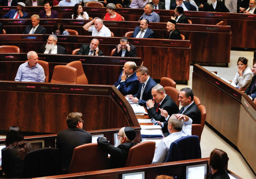 THE CURRENT Knesset has been accused of advancing numerous anti-democratic bills.