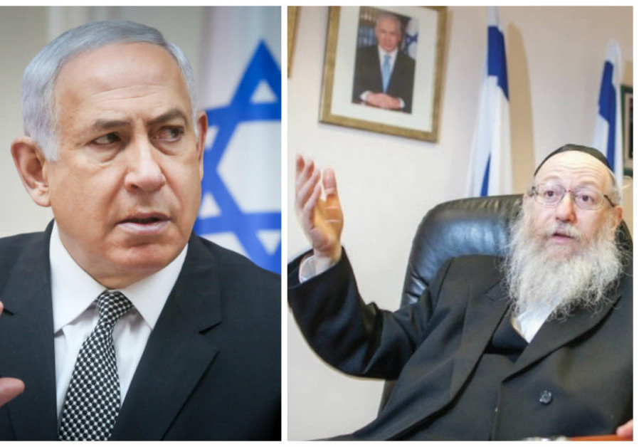 Compilation photo of Prime Minister Benjamin Netanyahu and UTJ leader Yaacov Litzman