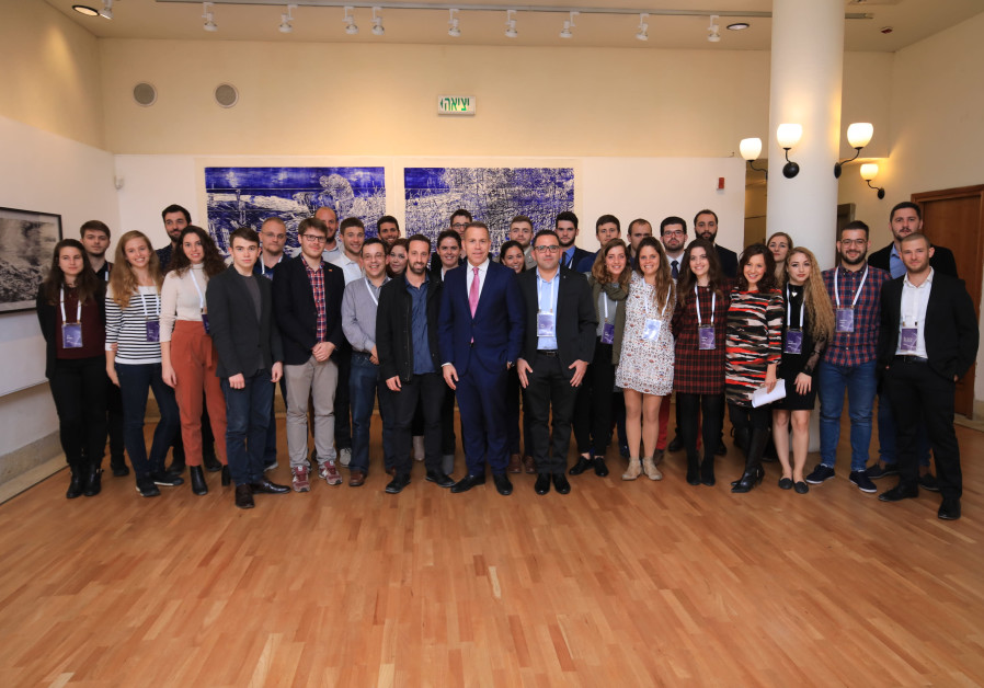 Member sof the European Student Union during their visit to Israel.