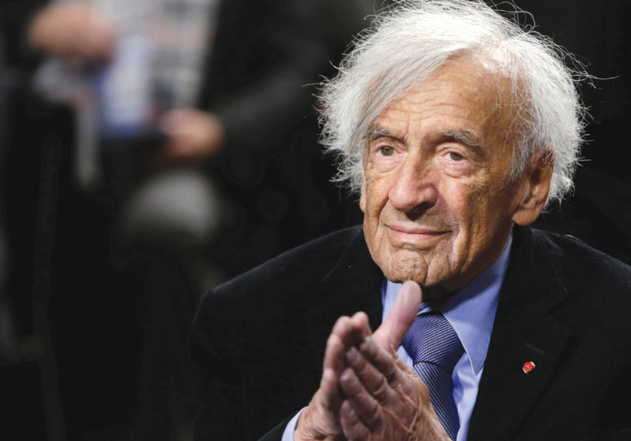 Trump submits Elie Wiesel Genocide and Atrocities Prevention Act report