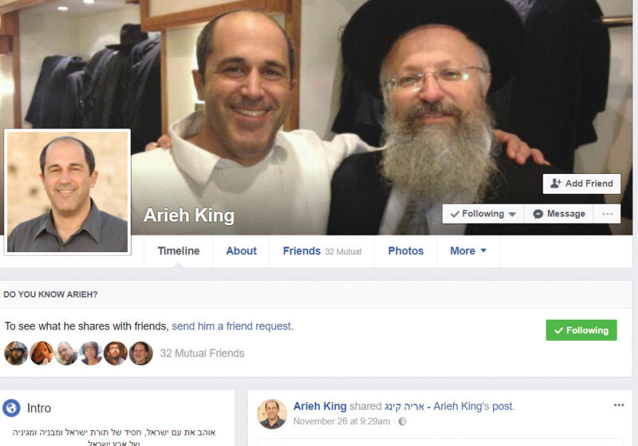 City councilman Arieh King has managed to raise the interest of non-political personalities in his i