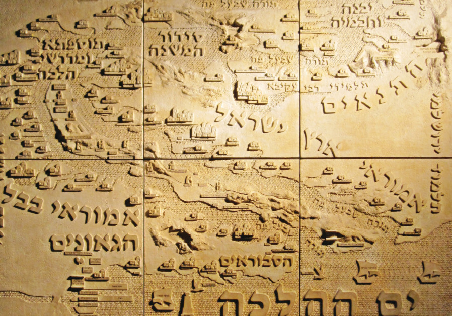 THIS RELIEF at Beit Hatfutsot – The Museum of the Jewish People in Tel Aviv – likens the development