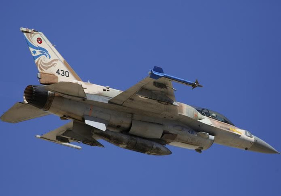 IAF fighter jets fire on terrorist positions in central Gaza Strip