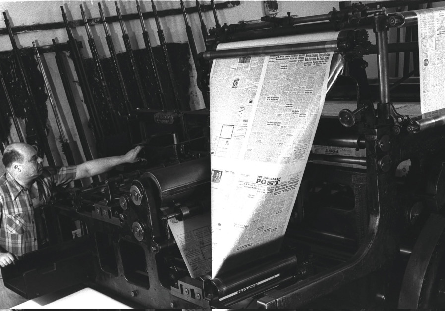 'THE JERUSALEM Post' printing press in action in days gone by.