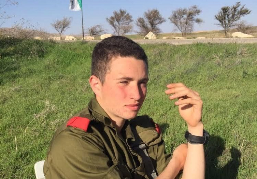 Ron Isaac Kukia. (IDF Spokesperson's Unit)