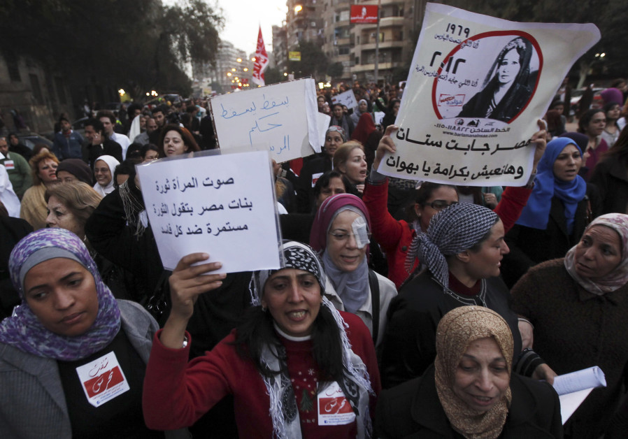 Egyptian women protest against sexual harassment and assault in Cairo, November 2015