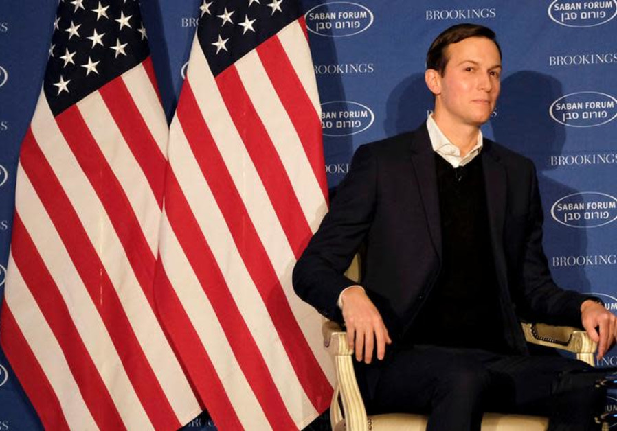DATE IMPORTED: December 03, 2017 White House senior adviser Jared Kushner delivers remarks on the Tr