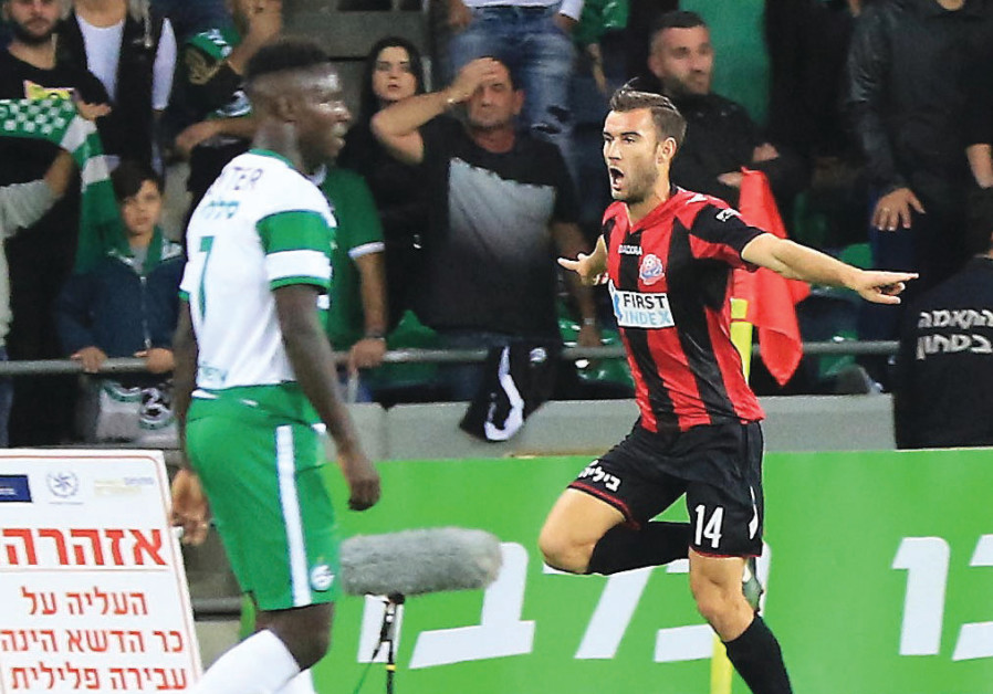 Hapoel Haifa returned to first place in the Premier League standings with the sweetest possible vict