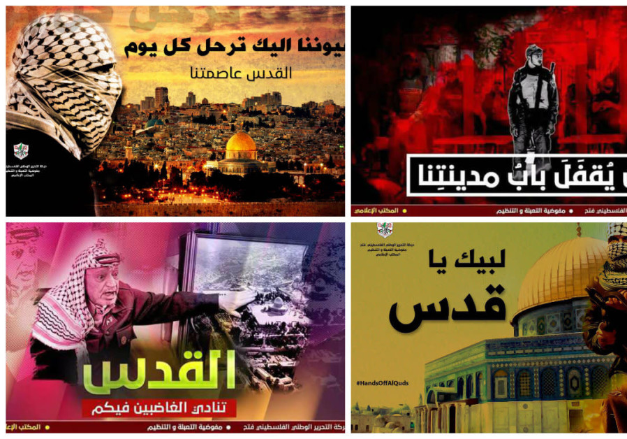 Palestinian posters on social media calling for 'Days of Rage' following reports President Donald Tr