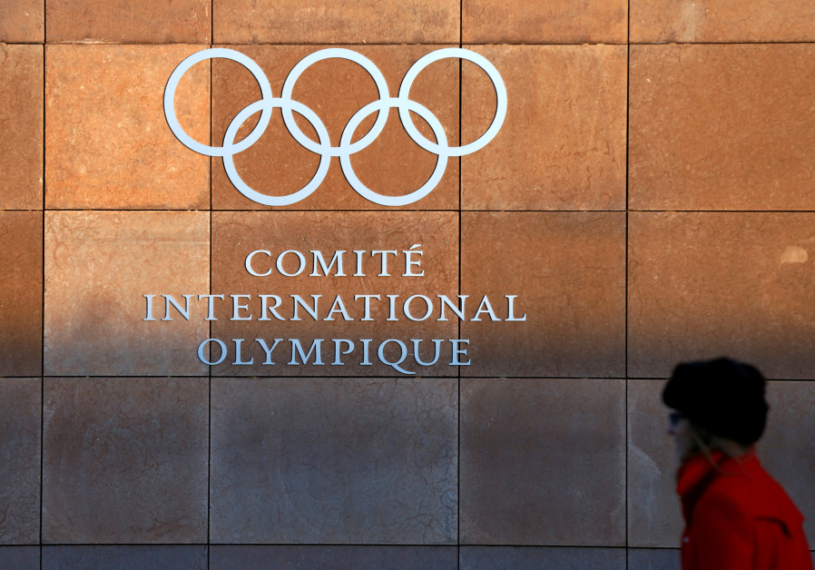 The International Olympic Committee (IOC) headquarters is pictured on the day of an Executive Board