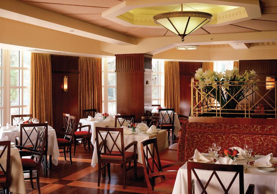 La Regence restaurant, Jerusalem