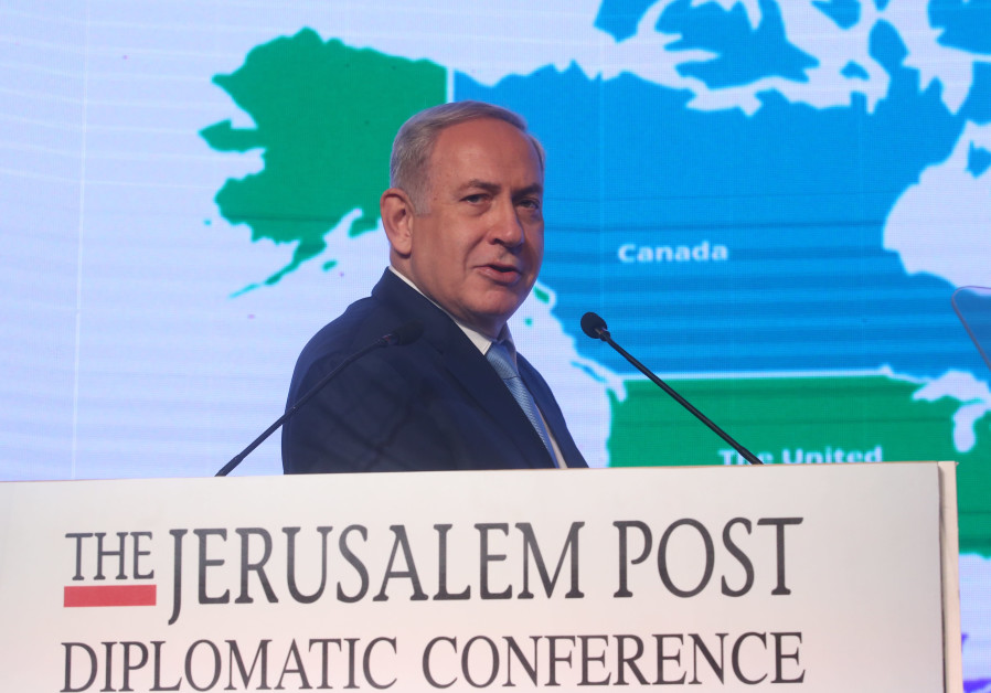 Netanyahu: 'We have to act now against Iran'