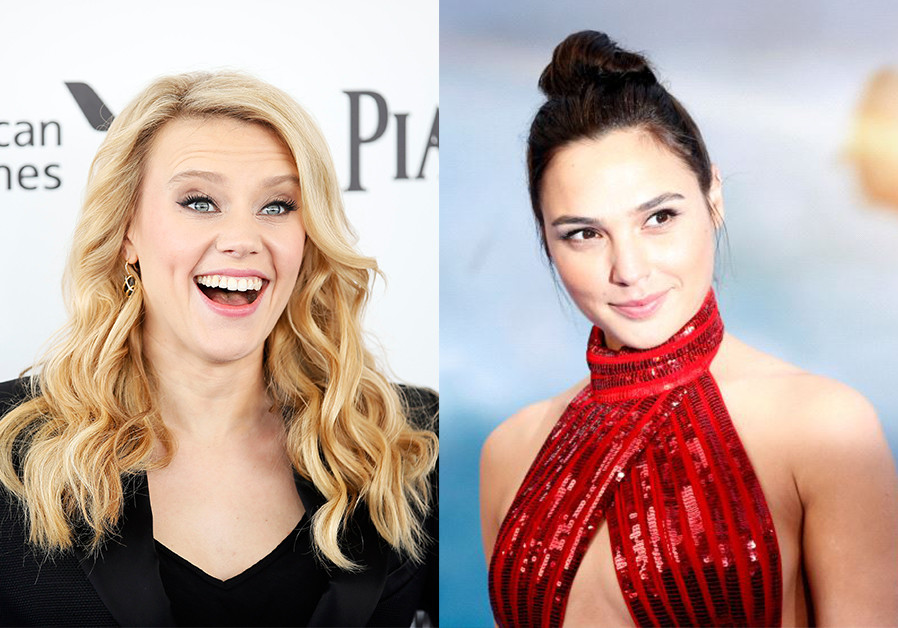 How is Kate McKinnon's Gal Gadot impression?