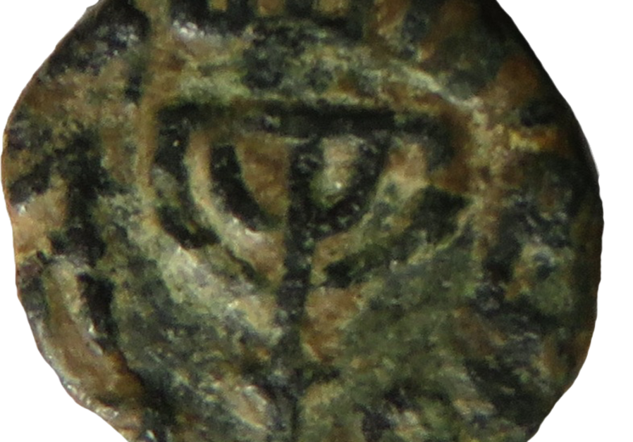 A Muslim coin with a menorah symbol.