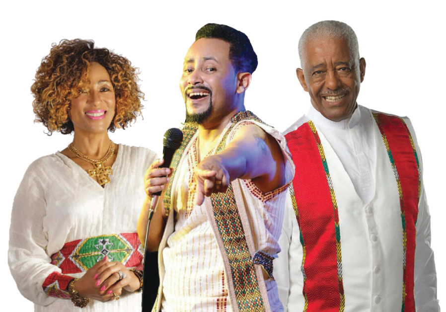 The Oud Festival is presenting, on the same stage, Ethiopia's top three singers: (from left) Aster A
