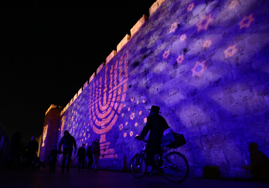 My Word: Jerusalem, speech acts and history