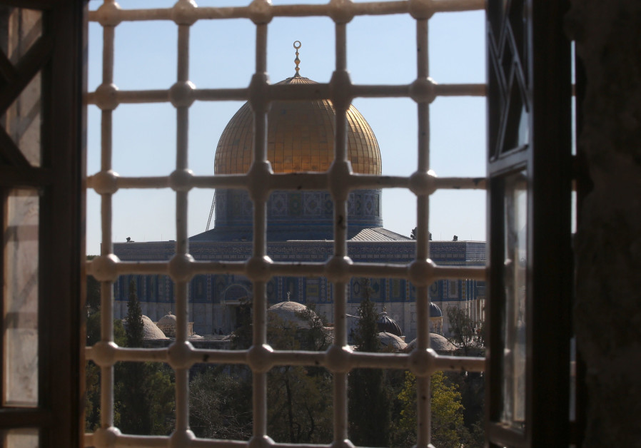 Iranian parliament recognizes Jerusalem as 'capital of Palestine'