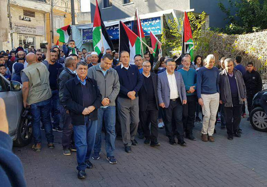 Arab leaders join largest protest in West Bank history against Trump's declaration.