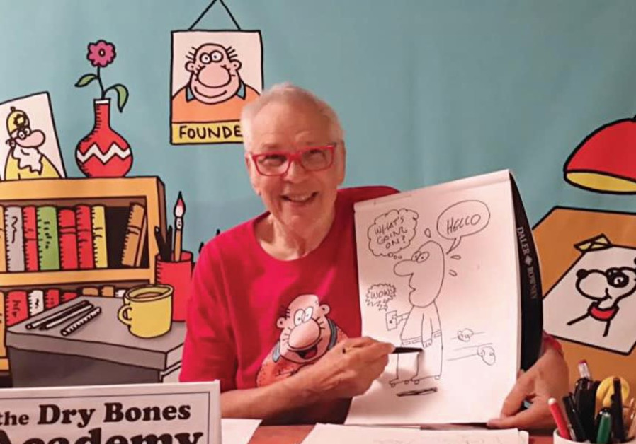 'Dry Bones' cartoonist's new book looks back at early Israel