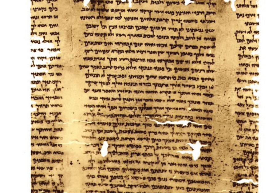 Les manuscrits de la mer Morte et la question juive