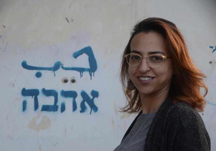 'Humans of Tel Aviv' demystifies a misunderstood people