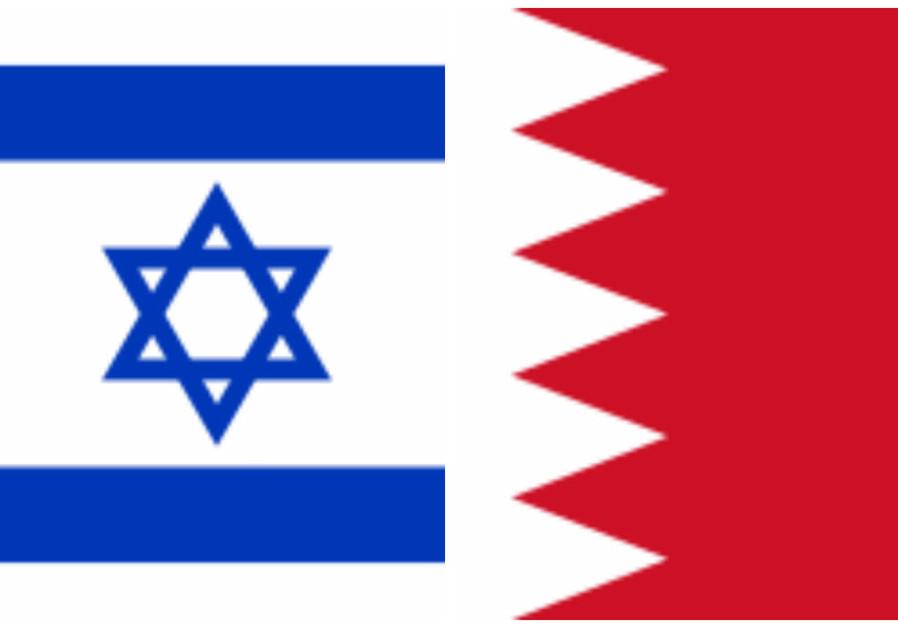 The Israeli and Bahraini flags