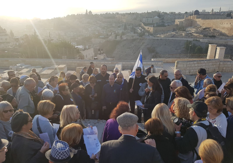Right-wing groups call for international recognition of Temple Mount