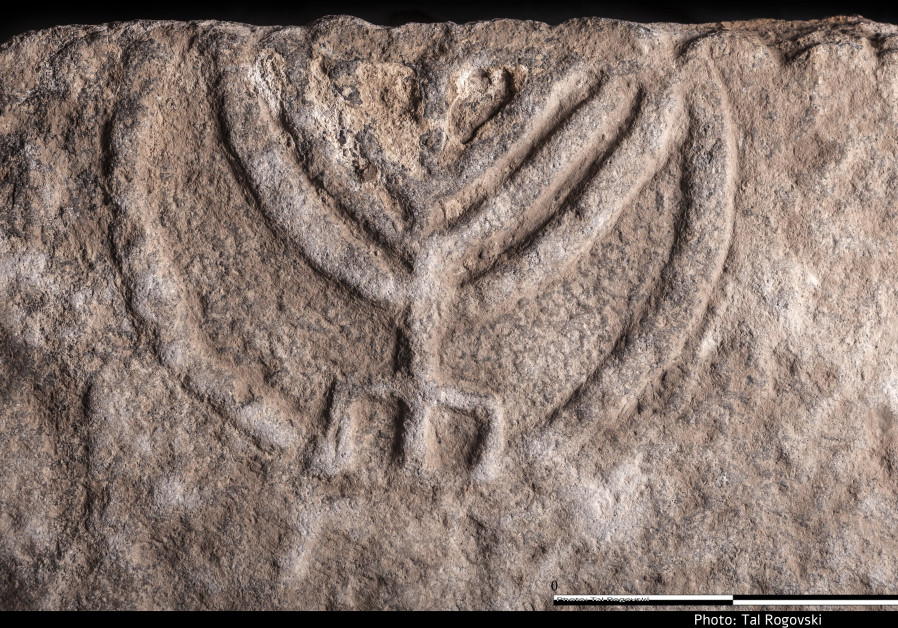 The menorah-inscribed stone door discovered in Tiberias, December 2017